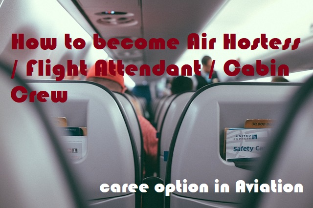 how to become air hostess in india