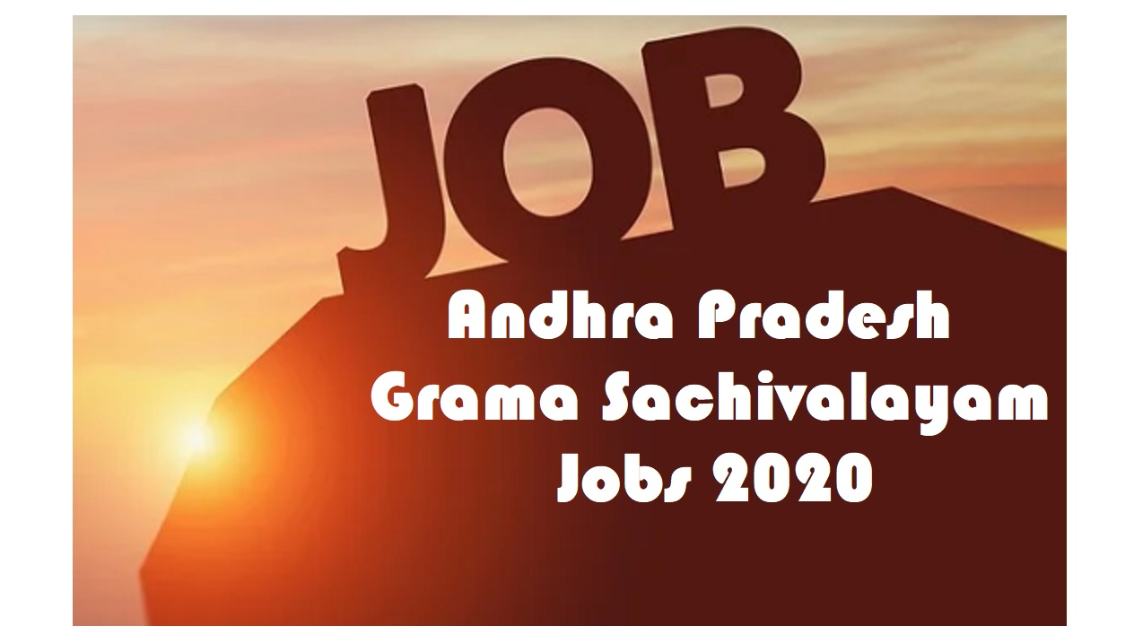 Grama Sachivalayam Jobs 2020
