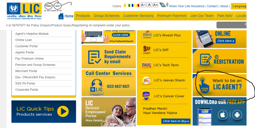 apply online for LIC agent