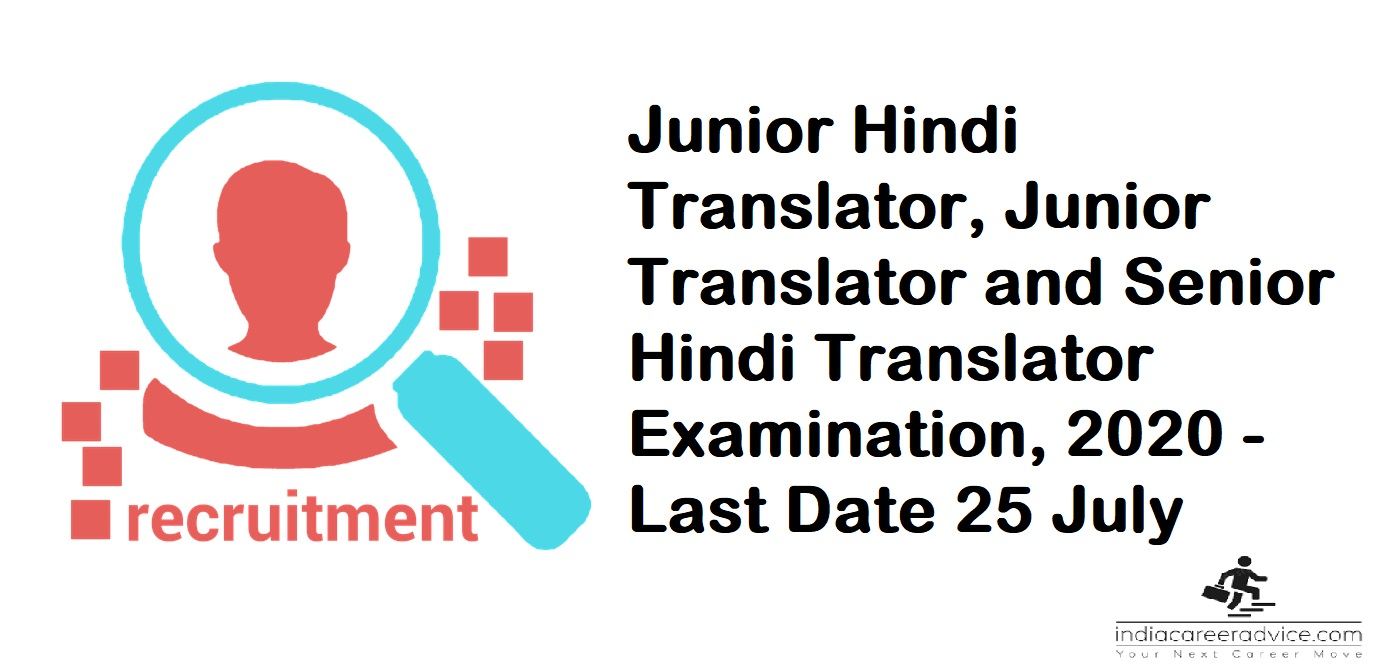 Junior Hindi Translator