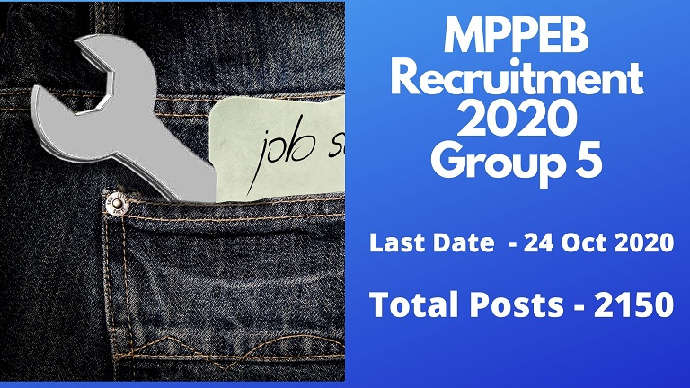 MPPEB Recruitment 2020