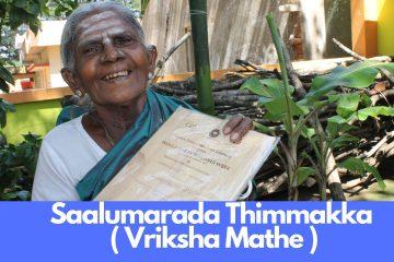Saalumarada Thimmakka Vriksha Mathe